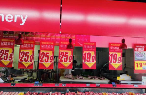 猪肉供给持续增加,深圳商超开启猪肉大降价