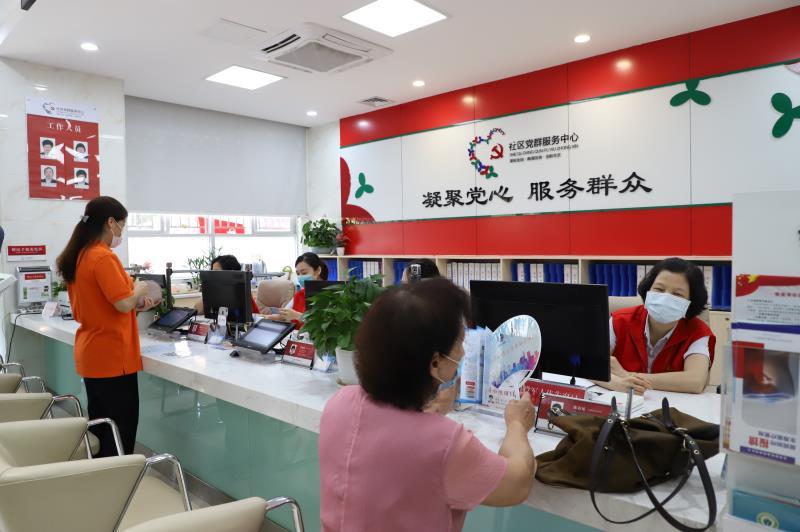 深圳医保业务进驻社区,家门口2分钟可办好医保业务