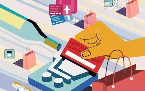 国家发改委:多措并举促进消费回升