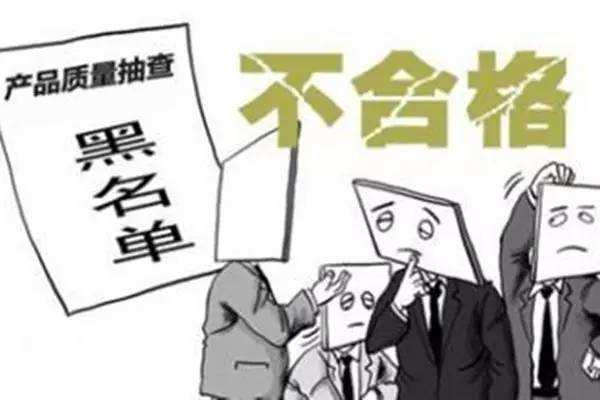 """8批次复印纸不合格,真彩因""""缺斤少两""""上榜"""