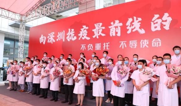 回家了!第二批支援深圳市三医院医务人员圆满完成使命