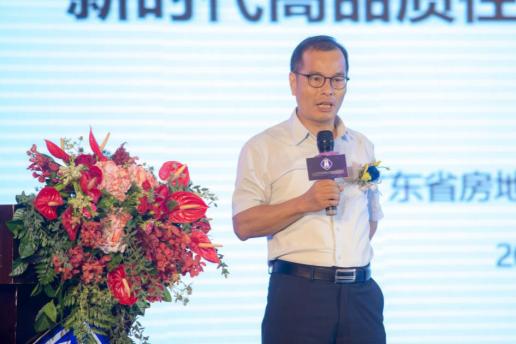 """广东省房协会长王韶:房地产不能只有""""房""""和""""地""""而没有""""产"""""""