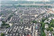 南京老城南的小康愿景:古都老街重生记