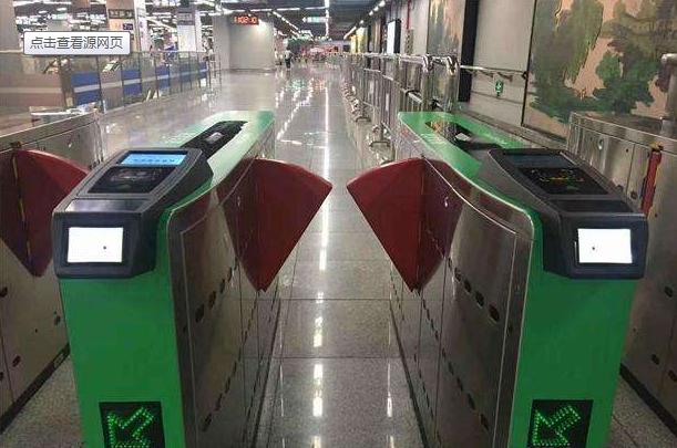 深圳地铁票价定价办法出炉 明确每次涨价上限