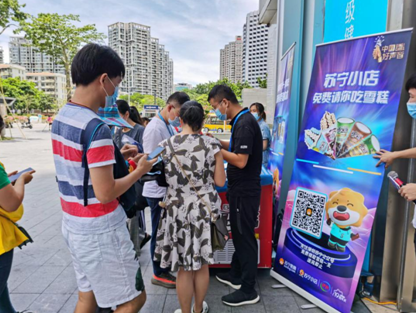 粤港苏宁十九周年献礼,解锁新玩法