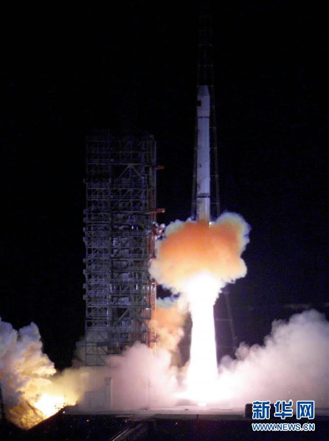 (新华全媒头条·图文互动)(1)中国北斗全球梦圆——写在北斗三号全球卫星导航系统全面建成之际