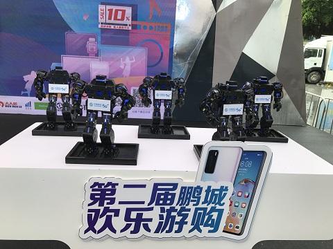 """深圳家电数码消费节启动巨惠补贴3个亿 !第二届""""鹏城八月欢乐游购""""正式启动"""