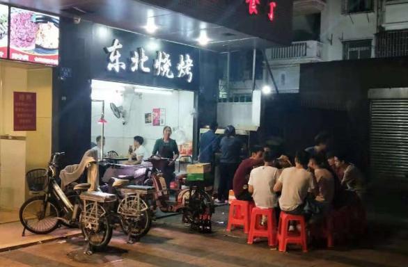 深圳为何全面禁止露天烧烤?官方表态来了!