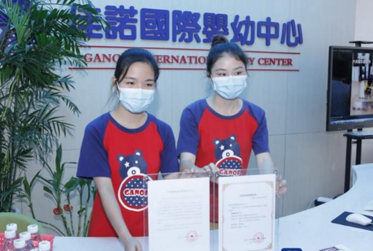 深圳推动普惠性托育照护,首家托育机构通过备案,月收费2千多