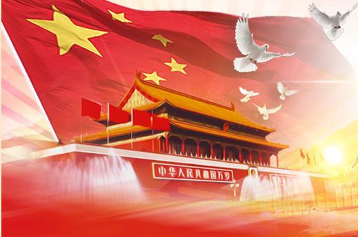 广东:在高质量发展中育先机开新局