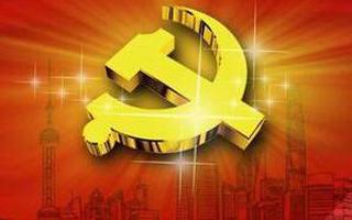 用习近平新时代中国特色社会主义思想指导网络新闻舆论工作