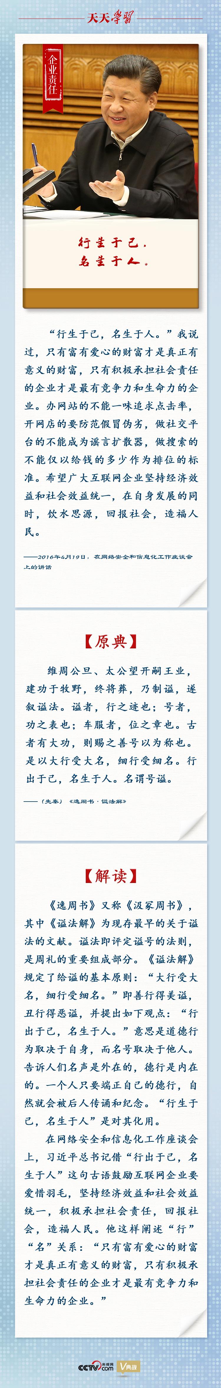 ffb221f4a9468fc5.jpg