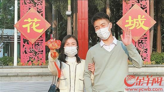 """【家•节⑦】新婚小两口无法回家过年:""""在广州过年,一样幸福"""""""