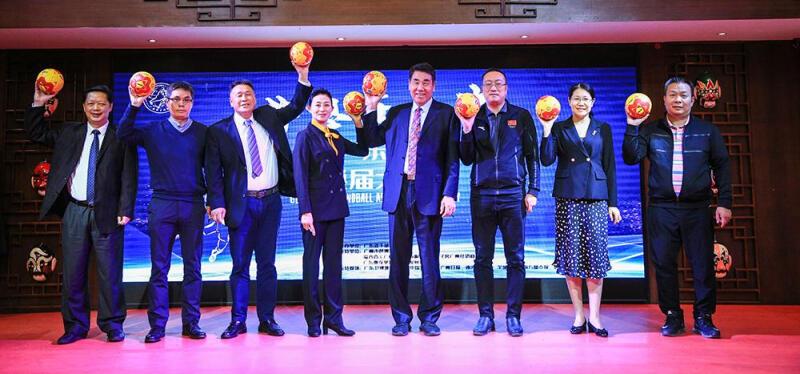 广东省手球协会换届大会召开,推动大湾区手球发展