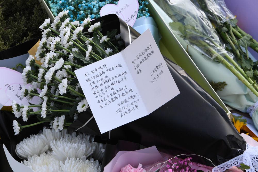 收货地址烈士陵园,这10000份网友的祭奠让人泪目!