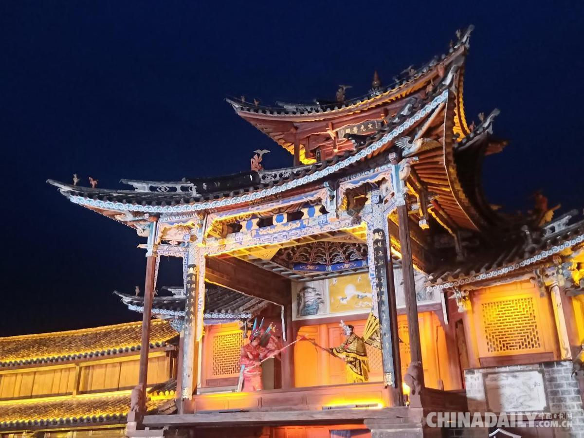 【沿着高速看中国】剑川古城:白族建筑博物苑