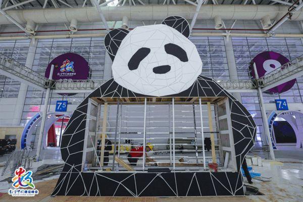 四川把熊猫搬来数字峰会了!