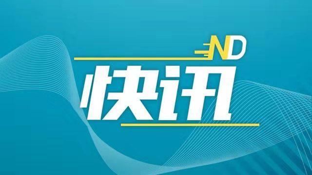 [新闻直播间]第四届数字中国建设峰会将于4月25日至26日举行 规模更大含金量更足 各项工作已筹备就绪