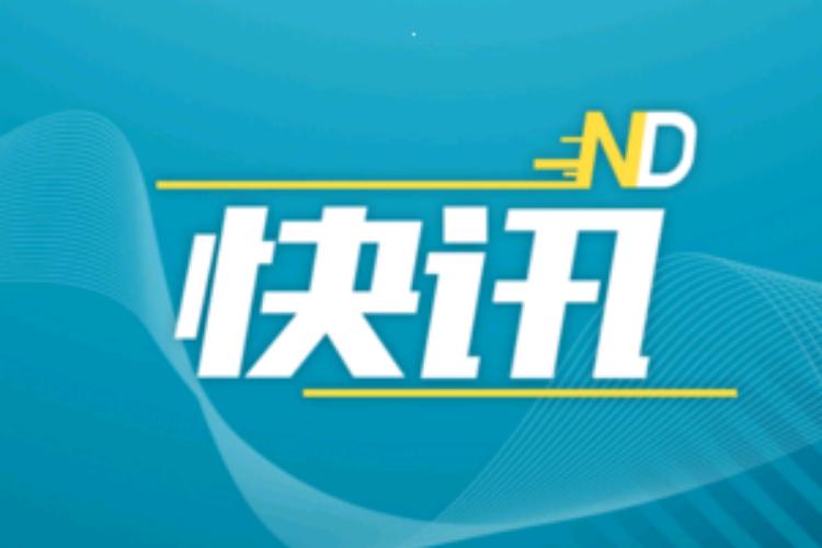 第四届数字中国建设峰会在福州举行 展望数字中国未来