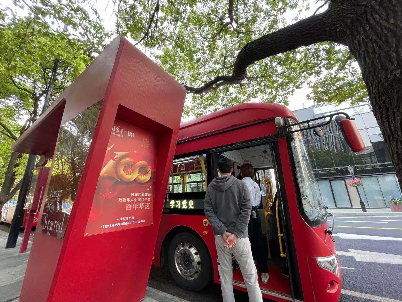 【续写更多春天的故事 走进经济特区国家级新区】这条精心规划的红色巴士讲述百年党史辉煌历程