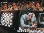 【人工智能真的来了】第五集 不一样的对手