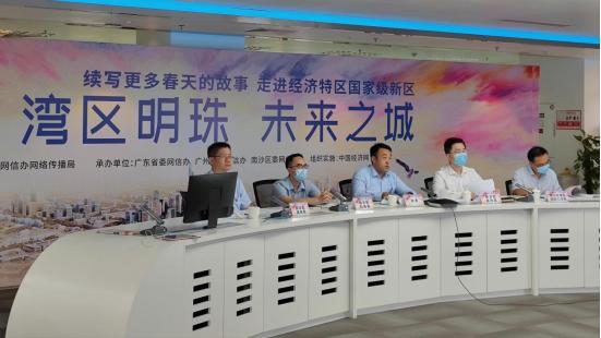 【续写更多春天的故事 走进经济特区国家级新区】广州南沙:下一个五年经济发展总量力争达到3000亿元