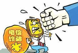 """提前一个半月!深圳首次实现电诈警情等""""三个数据""""双下降"""