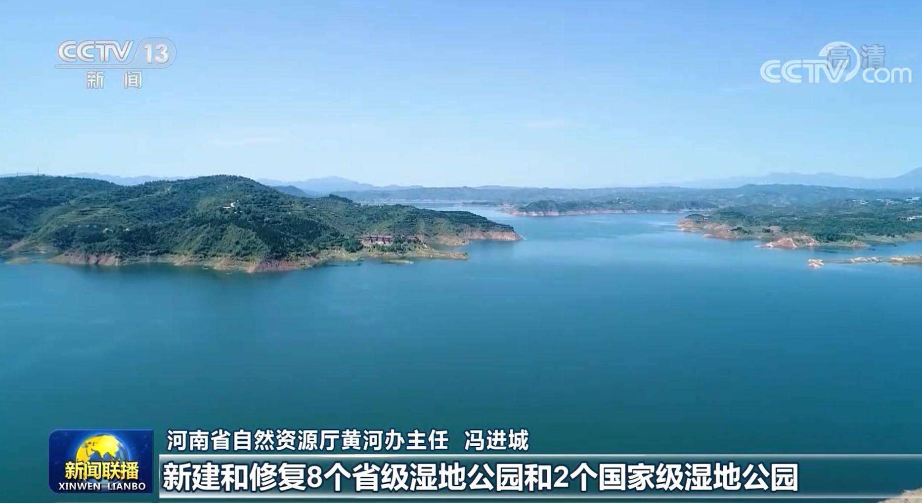 【奋斗百年路 启航新征程·今日中国】谱写新时代中原更加出彩的绚丽篇章