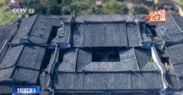 沿着高速看中国·莆炎高速丨解开庄寨背后的文化密码