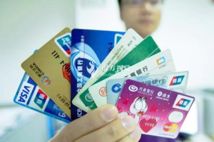广东省公安厅经侦局:信用卡盗刷仍频发 亟需银行及时止付