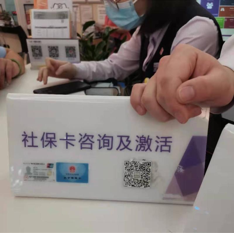 """穗银行适老化深调研:""""上门服务""""虽有,社保卡激活仍须到场"""