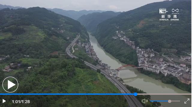 """沿着高速看中国丨与乌江画廊""""同框""""的高速公路"""