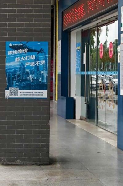 深圳银行服务满意度调查:办卡难、排队久?记者走访发现…