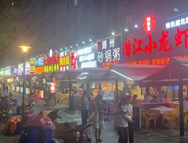 深圳夜经济挺进全国前二!