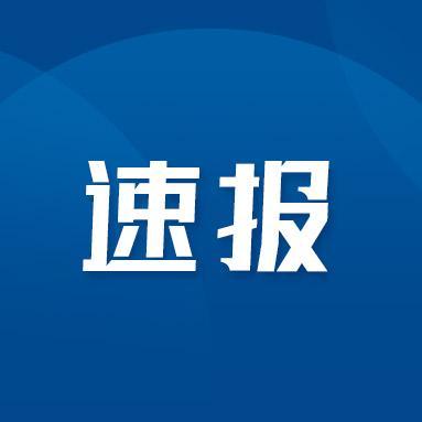 """广东制造业""""十四五""""规划来了!未来深圳将变成..."""