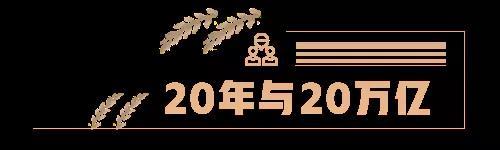 203df0fa9c79914e.jpg