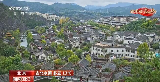 祖国颂·美丽中国 | 领略金秋时节祖国的大好河山
